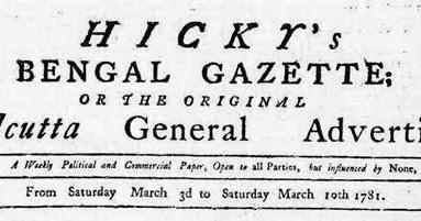 Mass Communication: Hickey bengal Gazette