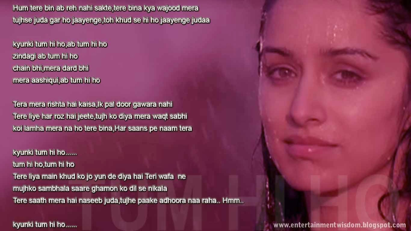 Tum Mera Hai Sanam Tum Mera Humdam Hindi Song: 1st Name: All On People Named Arijit: Songs, Books, Gift