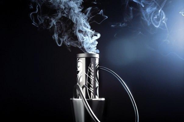 Mya, krásné kouření