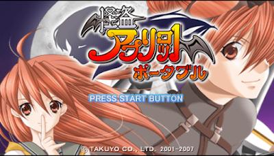 【PSP】杏仁怪盜中文版,女性向的戀愛冒險遊戲!