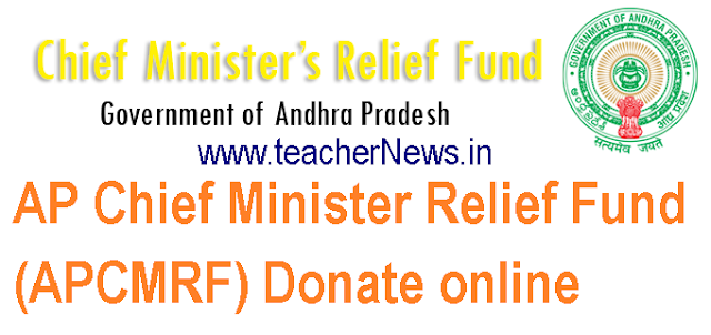 AP Chief Minister Relief Fund (APCMRF) Donate online @apcmrf.ap.gov.in