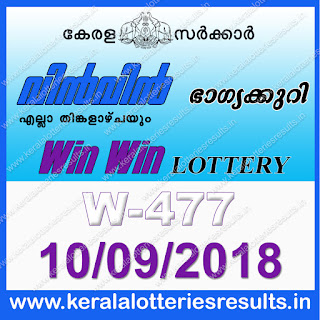 "KeralaLotteriesresults.in, ""kerala lottery result 10 9 2018 Win Win W 477"", kerala lottery result 10-09-2018, win win lottery results, kerala lottery result today win win, win win lottery result, kerala lottery result win win today, kerala lottery win win today result, win winkerala lottery result, win win lottery W 477 results 10-9-2018, win win lottery w-477, live win win lottery W-477, 10.9.2018, win win lottery, kerala lottery today result win win, win win lottery (W-477) 10/09/2018, today win win lottery result, win win lottery today result 10-9-2018, win win lottery results today 10 9 2018, kerala lottery result 10.09.2018 win-win lottery w 477, win win lottery, win win lottery today result, win win lottery result yesterday, winwin lottery w-477, win win lottery 10.9.2018 today kerala lottery result win win, kerala lottery results today win win, win win lottery today, today lottery result win win, win win lottery result today, kerala lottery result live, kerala lottery bumper result, kerala lottery result yesterday, kerala lottery result today, kerala online lottery results, kerala lottery draw, kerala lottery results, kerala state lottery today, kerala lottare, kerala lottery result, lottery today, kerala lottery today draw result, kerala lottery online purchase, kerala lottery online buy, buy kerala lottery online, kerala lottery tomorrow prediction lucky winning guessing number, kerala lottery, kl result,  yesterday lottery results, lotteries results, keralalotteries, kerala lottery, keralalotteryresult, kerala lottery result, kerala lottery result live, kerala lottery today, kerala lottery result today, kerala lottery"