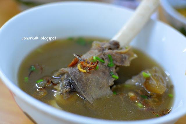 Pandan-Mutton-Soup-Johor-Bahru-班蘭羊肉湯