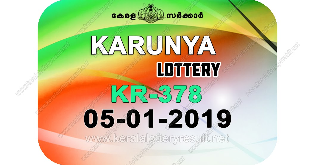 05-01-2019 KARUNYA Lottery KR-378 Results Today