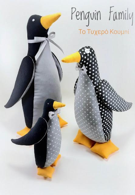 """Penguin Family"" Οικογένεια πιγκουίνοι σε διάφορα μεγέθη για στολισμό βάπτισης"