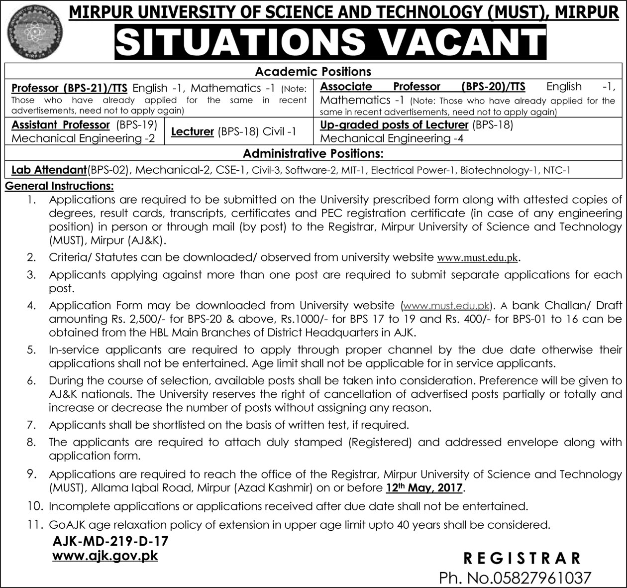 New Fab Lab Promotes Careers In Science Techology: Mirpur University Of Science & Technology MUST Jobs 2017