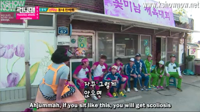 Learn from Kim Jong Kook and his scoliosis