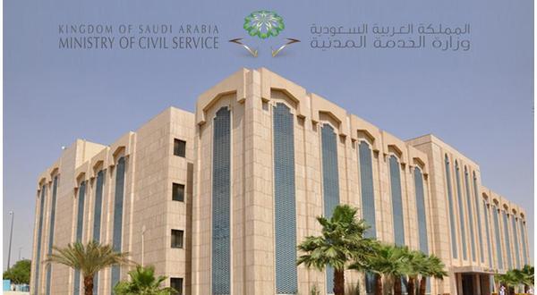 جديد اعلان الوظائف التعليمية للخرجين والخريجات السعودية شوال 1437 هـ