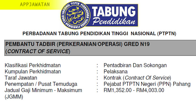 Perbadanan Tabung Pendidikan Tinggi Nasioanal (PTPTN)
