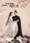 Download Film Once Upon a Time (2017) BRRip Subtitle Indonesia