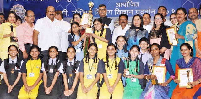 Children from 83 schools participated in KPP's science exhibition