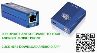 ufs-hwk-flash-box-latest-usb-driver-download-free