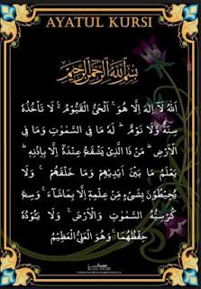 http://www.katakatabijak.co.id/2016/11/kata-kata-mutiara-ayat-kursi-terjemahan.html
