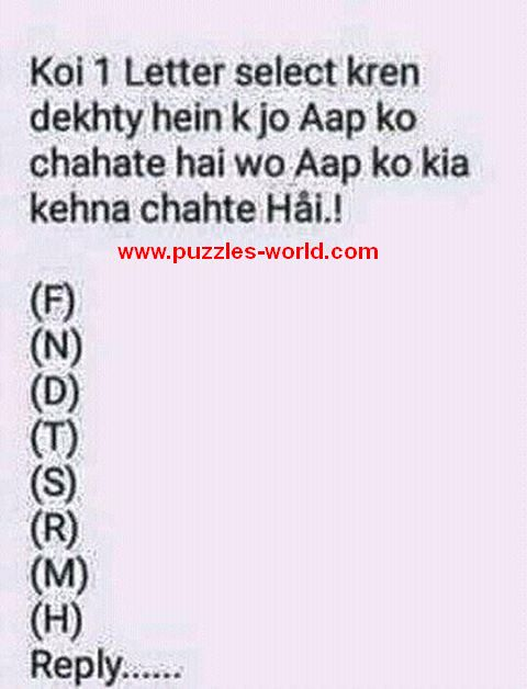 Koi 1 letter select kren whatsapp Game