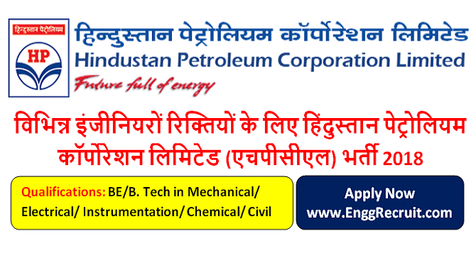 HPCL Recruitment 2018