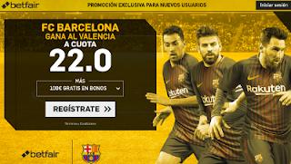 betfair supercuota Barcelona vs Valencia 14-4-2018
