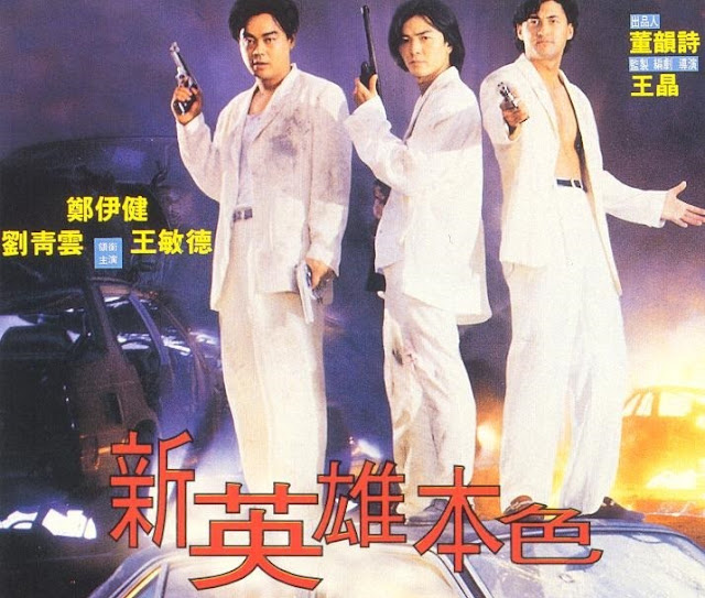 [Hình: Phim-Tan-Anh-Hung-Ban-Sac-1994.jpg]