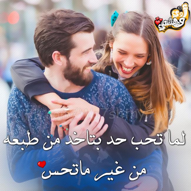 2017 رومانسية 2018 16508319_1900941416817473_2006903169120135516_n.png