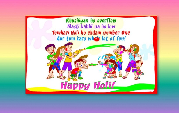 Hindi Shayari Happy Holi Full HD Images Festival Pictures Wishes Photos Download
