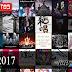 LANZAMIENTOS J-ROCK ABRIL 2017