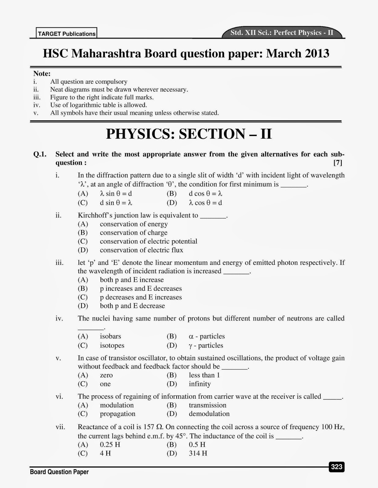 HSC BOARDS PHYSIC PAPER WITH SOLUTION | Easy Exam Preparation