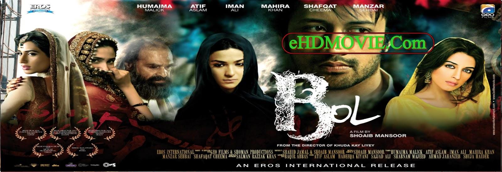 Bol 2011 Full Movie Urdu 720p - 480p ORG BRRip 400MB - 1.5GB ESubs Free Download
