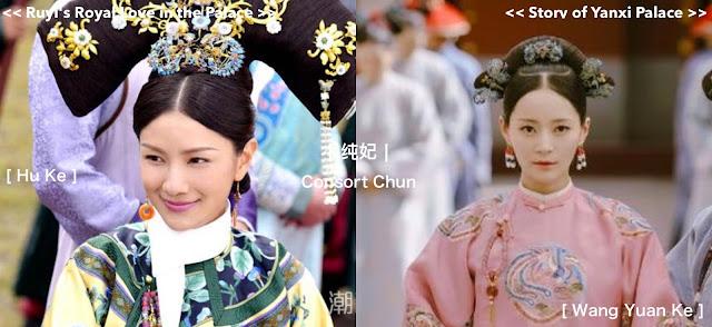 Consort Chun Hu Ke Wang Yuan Ke