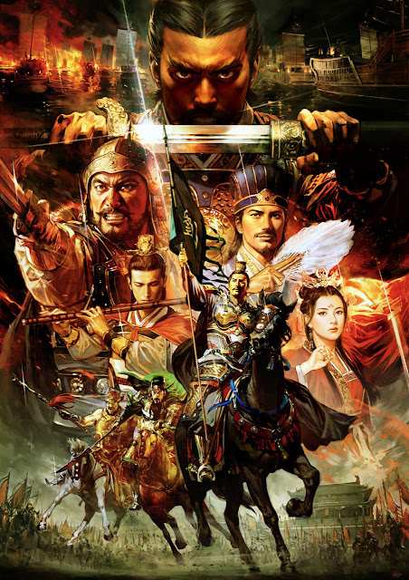 Romance Of Three Kingdoms 13