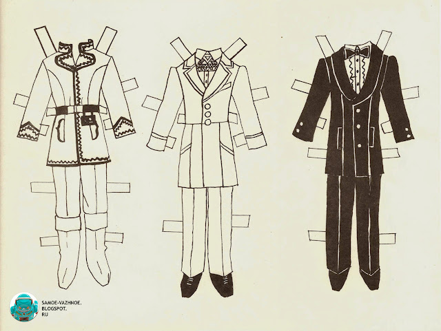 Бумажные куклы советских времен. Бумажные куклы мальчик и две 2 девочки Papuošk mane Наряди меня Дарбас Литва, литовские СССР, советские.