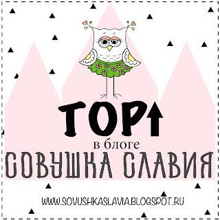 я в конкурсах))
