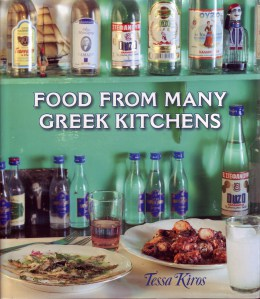 Food From Many Greek Kitchens Review