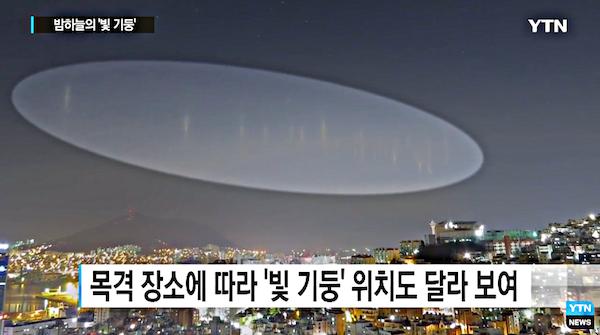 UFO News - Hundreds Of Glowing Pillars Over Korean City and MORE TV%2BNews%252C%2BKorea%252C%2BMars%252C%2Btank%252C%2Barcheology%252C%2BGod%252C%2BNellis%2BAFB%252C%2BMoon%252C%2Bunidentified%2Bflying%2Bobject%252C%2Bspace%252C%2BUFO%252C%2BUFOs%252C%2Bsighting%252C%2Bsightings%252C%2Balien%252C%2Baliens%252C%2BFox%252C%2BNews%252C%2BCBS%252C%2BNBC%252C%2BABC%252C%2Btreasure%252C%2Bpirate%252C%2Bcraft%252C%2Bstation%252C%2Bnew%2BSTS%2B134%252C2