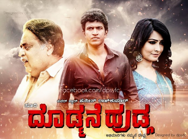 Doddmane Hudga Movie Review Rating, Story, Talk, 1st Day Collections