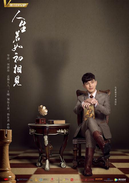 Siege in Fog Poster Kong Chui Nan
