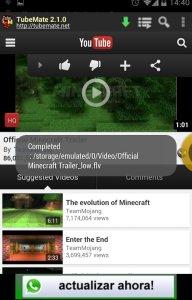 تحميل برنامج تيوب ميت او يوتيوب للاندرويد download tubemate برابط مباشر