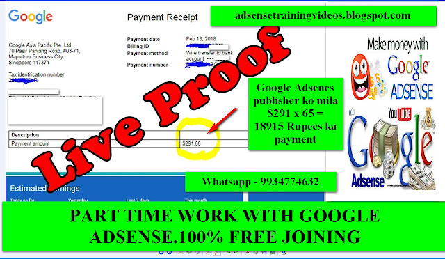 Google Adsense pulisher ko mila 18915 Rupees ka payment 11 November 2018 | Google Adsense payment proof | Google Adsense earning proof 11 November 2018