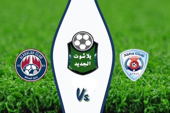 نتيجة مباراة أبها والعدالة اليوم الجمعة 21-02-2020 الدوري السعودي