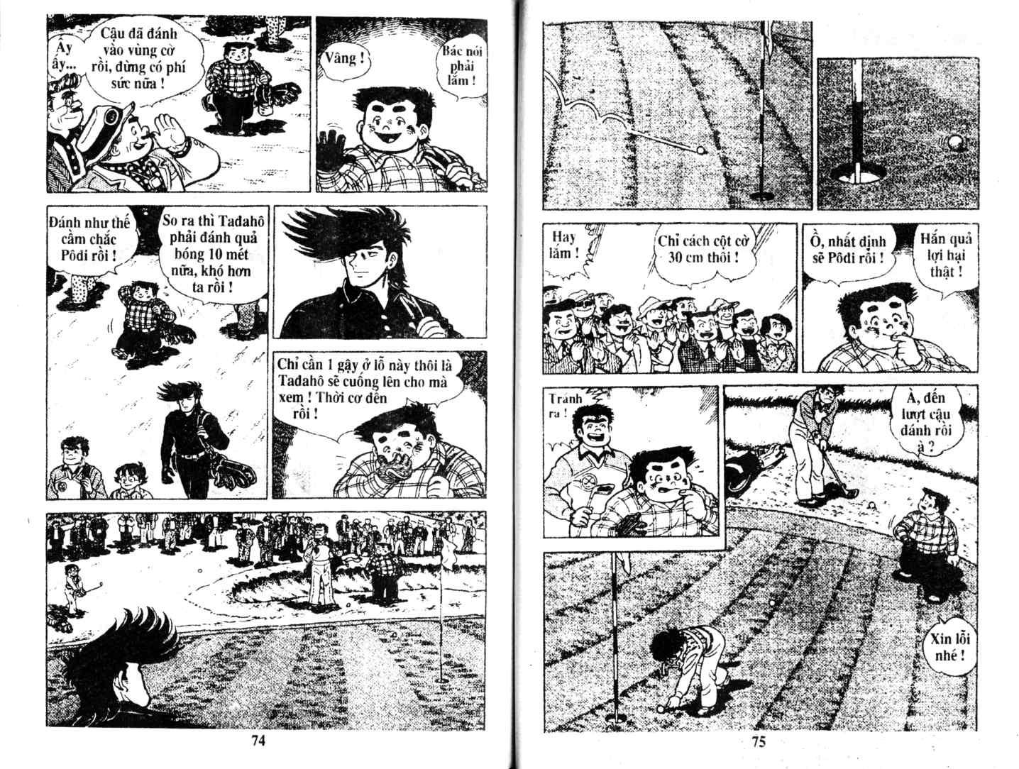 Ashita Tenki ni Naare chapter 7 trang 36