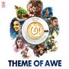 Nani's Awe songs download