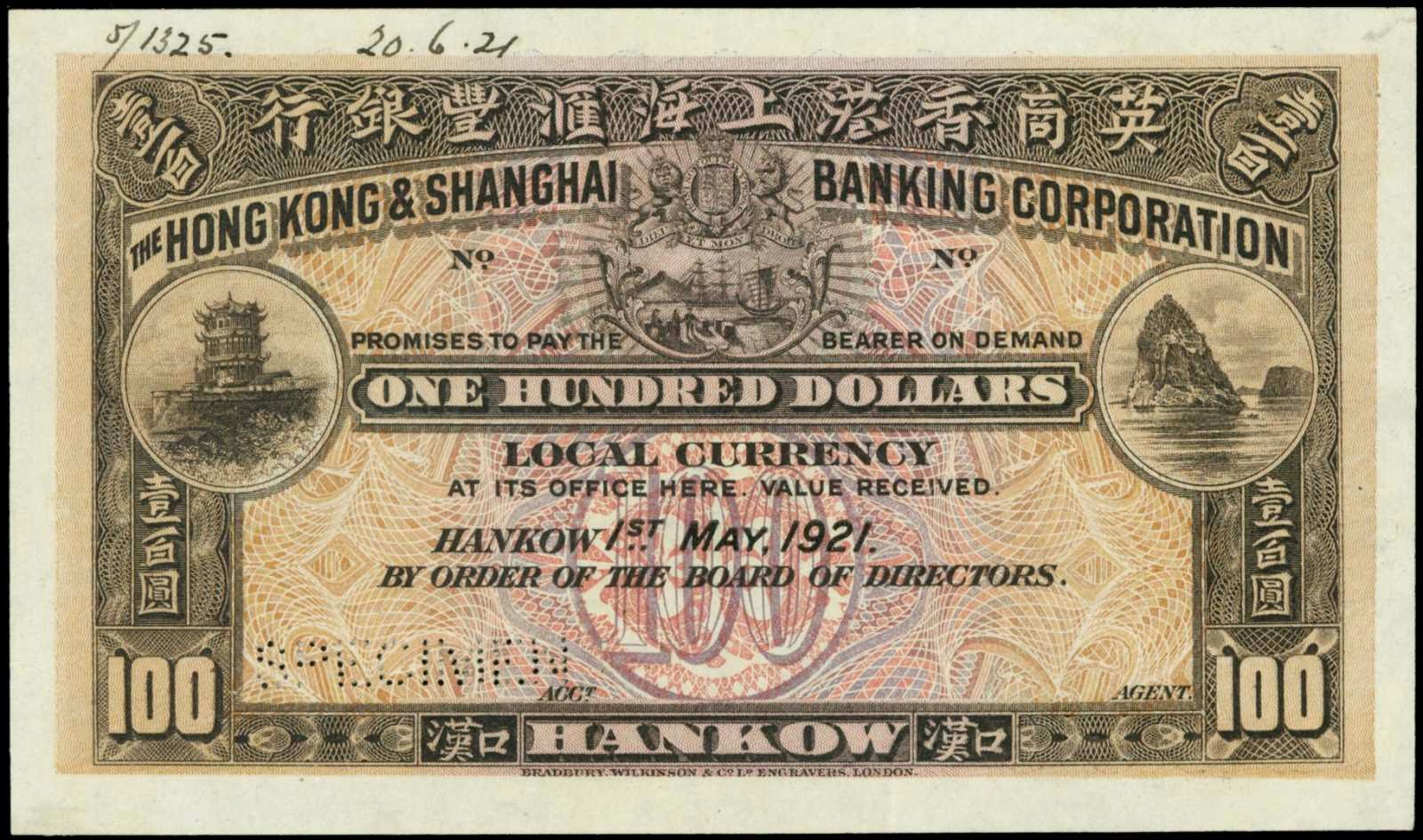 Banknotes of Foreign Banks in China 100 Dollars Hong Kong Shanghai Banking Corporation