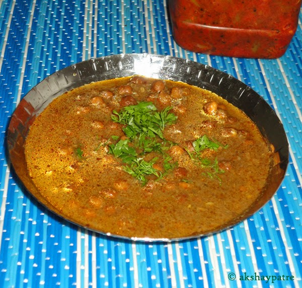 Maharashtrian style chickpea curry in serving bowl