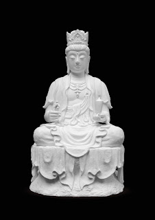 Buddha3 Catalogue 1 Page 027