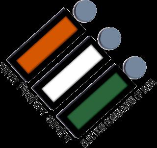 Election Commission of Gujarat Umiyaji Computer Bhayavadar