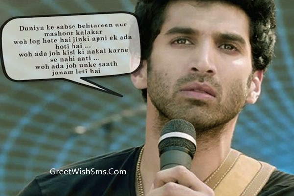Pictures Of Aashiqui 2 Images With Dialogues Kidskunstinfo