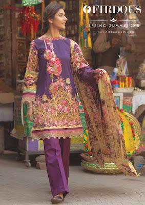 Firdous-cloth-spring-summer-collection-2018-for-women-7