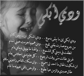 صور حزينه مؤثرة و صور مكتوب عليها كلام حزين