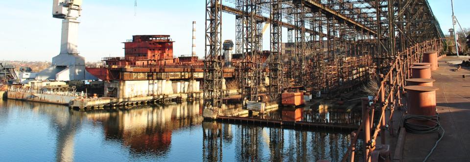 Миколаївський суднобудівний завод