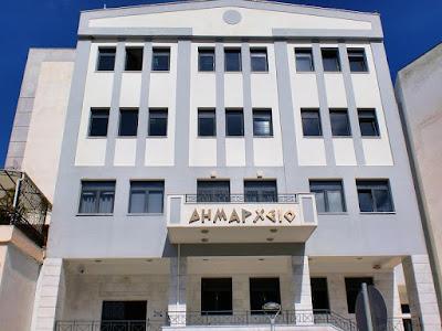 Δήμος Ηγουμενίτσας: Ευχαριστήριο στο Σύλλογο Φροντιστών