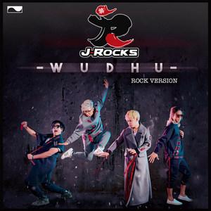 J-Rocks - Wudhu