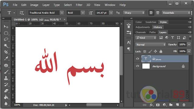 Cara mengetik huruf arab langsung di photoshop